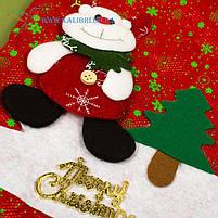 Новогодний носок, новогодний сапог, сапожок для подарков Деда Мороза H-20, фото 2