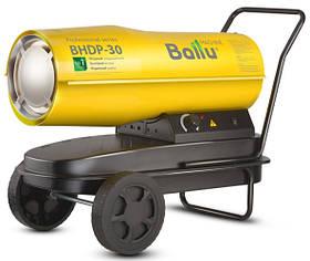 Теплова дизельна гармата Ballu BHDP–30 (прямий нагрів)