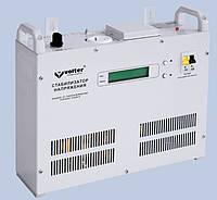 Cтабилизатор напряжения Volter СНПТО- 5,5 пттс