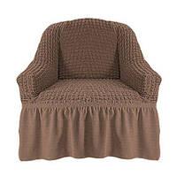Натяжной чехол на кресло с оборкой, Турция с оборкой (Какао)