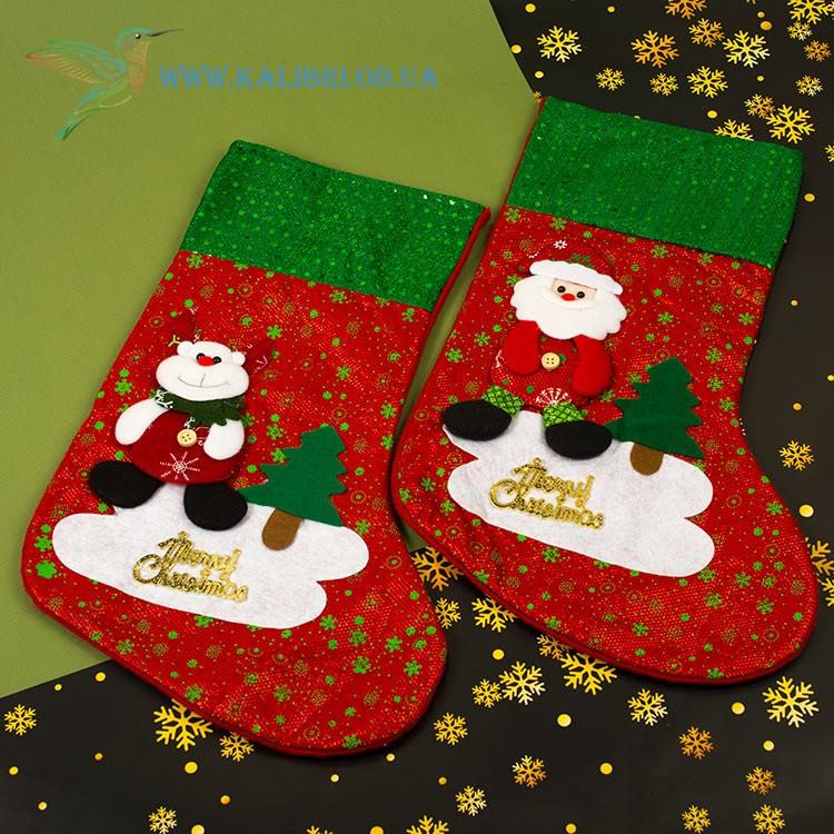 Новогодний носок, новогодний сапог, сапожок для подарков Деда Мороза H-25