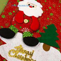 Новогодний носок, новогодний сапог, сапожок для подарков Деда Мороза H-25, фото 2