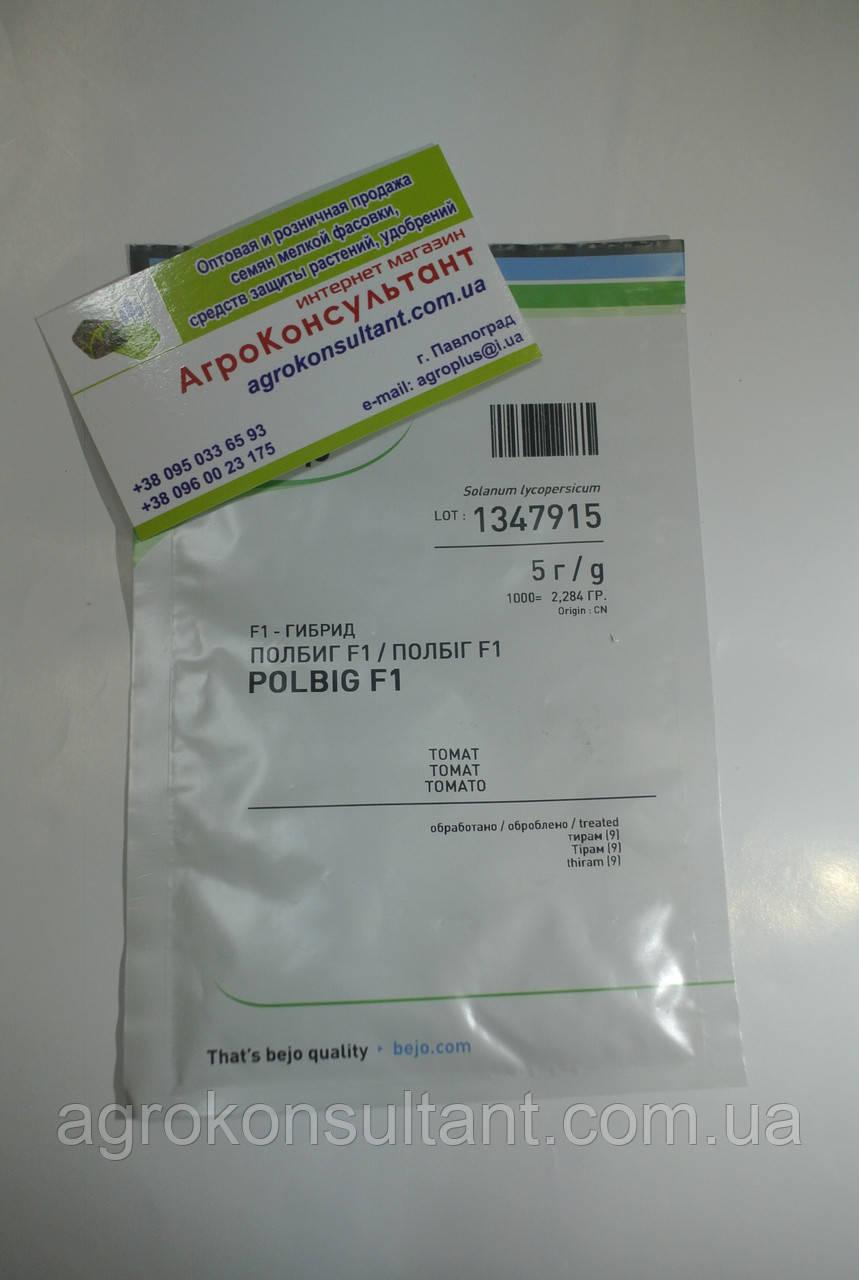Семена томата Полбиг F1 (Бейо / Bejo) 5 г ― ранний (62-65 дня), красный, детерминантный, круглый