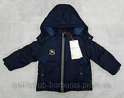 Куртка детская зимняя Air Force синяя (р. 80, 86, 92 см) (QuadriFoglio, Польша)