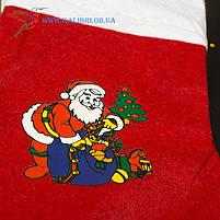 Новогодний носок, новогодний сапог, сапожок для подарков Деда Мороза H-34, фото 2