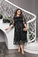 Гарне плаття жіноче АМ/-1469, фото 1