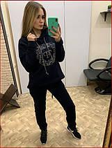 Теплый спортивный костюм ~Shine~ тёмно-синий, фото 2