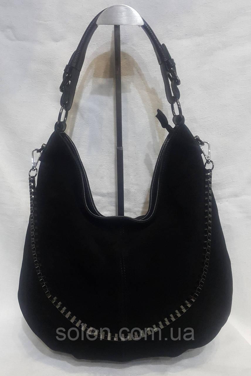 Стильная сумка из натурального замша. Замшевая сумка чёрная.