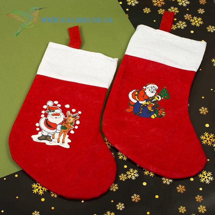 Новогодний носок, новогодний сапог, сапожок для подарков Деда Мороза H-34-1