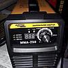 Сварочный инвертор Kaiser MMA-250, фото 3