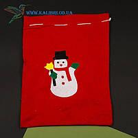 Мешок для подарков Деда Мороза средний микс, фото 2
