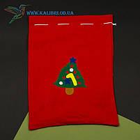 Мешок для подарков Деда Мороза средний микс, фото 4