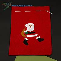 Мешок для подарков Деда Мороза средний микс, фото 3