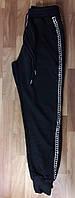 Женские спортивные трикотажные штаны, плотные Размер М