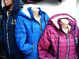 Женский зимний спортивный костюм лыжный  (очень теплый) Puma, фото 6