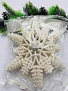 Новогодний декор.Снежинки новогодние (10 шт)