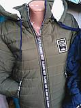 Женский зимний спортивный костюм лыжный  (очень теплый) Puma, фото 7
