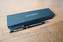 Стильная ручка с именем на подарок