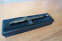 Красивый подарок учителю - ручка с гравировкой