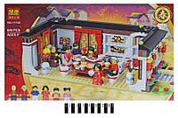 """Конструктор Bela 11142 """"Китайский Новый год"""", 646 дет."""