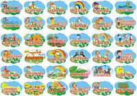 Таблички для груп дитячого садка (2102)