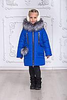 Зимнее пальто на девочку цвет-синий. Эксклюзив!