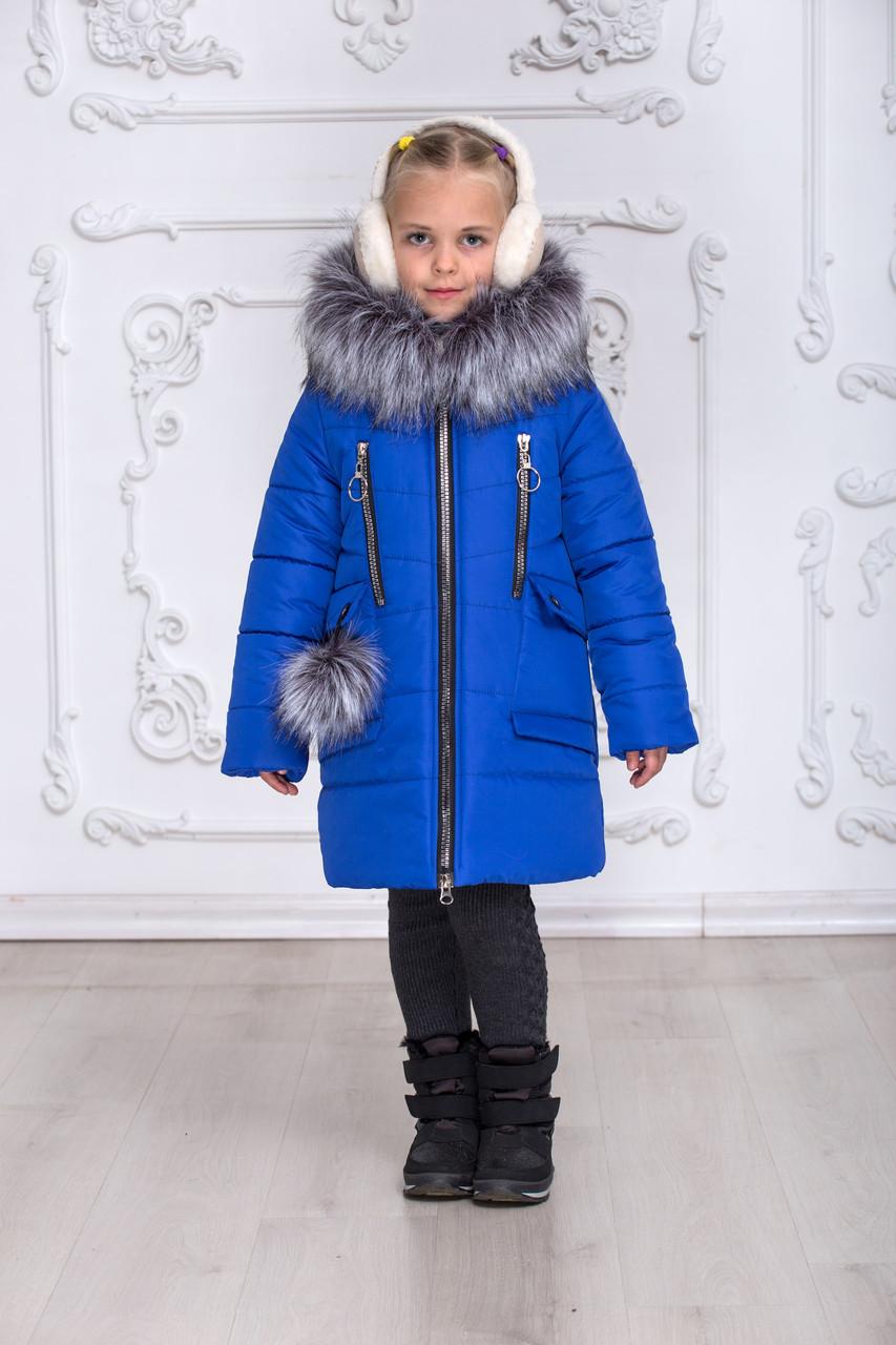 Зимнее пальто,куртка,пуховик на девочку цвет-синий. Эксклюзив!
