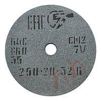Круг шлифовальный 250х20х32 мм. зеленый 64С F46-80 СТ-СМ (карбид кремния)