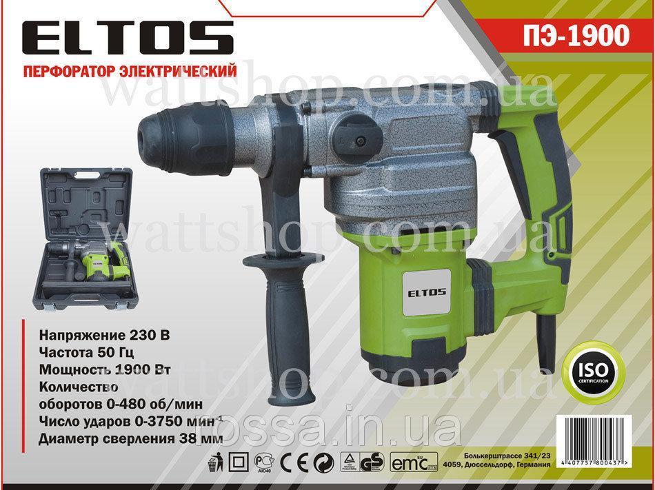 Бочковой Перфоратор Eltos ПЭ-1900 SDS-MAX (Хаммер)