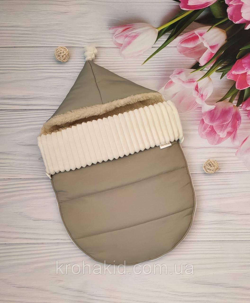 Зимний конверт-чехол на овчине в коляску, чехол в люльку, конверт на выписку / спальник в коляску