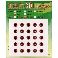 Глаза Strike Pro 3D для воблера 5мм красные (25шт)