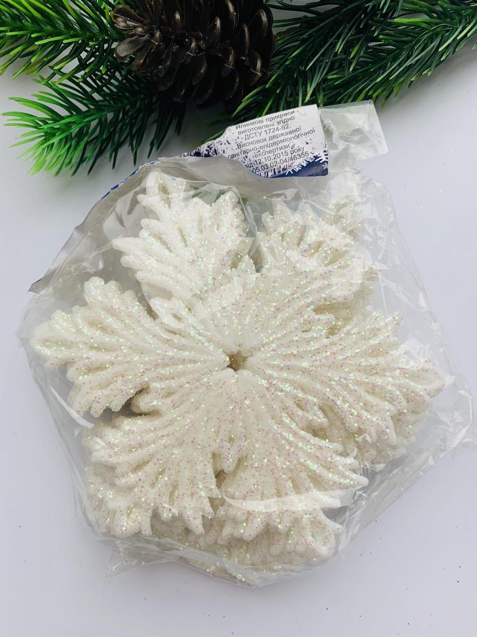 Снежинки для новогоднего декора(10 шт)