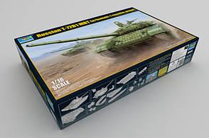 Т-72Б1 МБТ с реактивной броней Контакт-1. Сборная модель советского танка в масштабе 1/16. TRUMPETER 00925