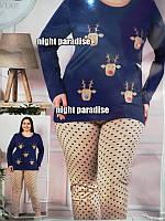Женские трикотажные пижамы со штанами, большие размеры