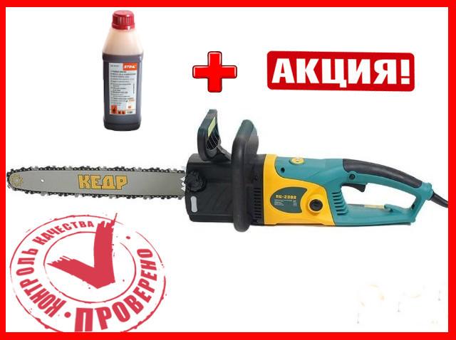 Пила цепная электрическая КЕДР ПЦ-2800