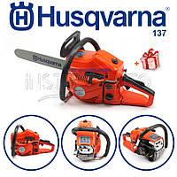 Бензопила Husqvarna 137 (шина 40 см, 4.9 кВт) Швеция, Цепная пила Хускварна 137