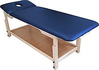 Массажный стол PR_007O синий