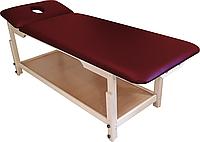Массажный стол с отверстием для лица PR_007O вишневый
