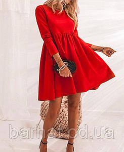 Платье трикотажное красного цвета 42-44; 46-48 р.