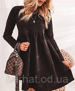 Платье трикотажное черного цвета 42-44; 46-48 р.