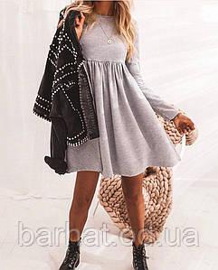 Платье трикотажное серого цвета 42-44; 46-48 р.