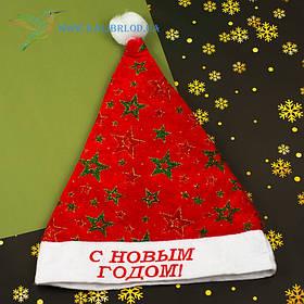 Новогодняя шапка Деда Мороза H-11