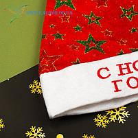 Новогодняя шапка Деда Мороза H-11, фото 2