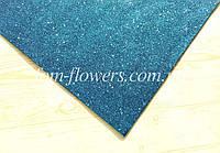 Глиттерный фоамиран, 20х30 см, синий.