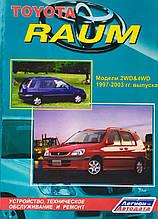 TOYOTA RAUM  Модели 2WD & 4WD выпуска 1997-2003гг.  Устройство, техническое обслуживание и ремонт
