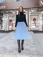 Голубая вязаная женская юбка