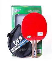 Набір для настільного тенісу/пінг-понгу 729 Friendship № 2020: ракетка+чохол, фото 1