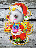 """Новогоднее украшение. Символ года """"Мышка с подарком"""" 98436"""
