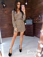 Стильное платье с люрекса золотого цвета