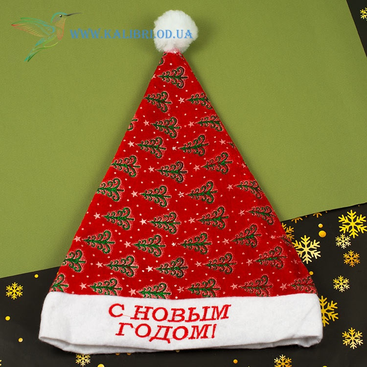 Новорічна шапка Діда Мороза H-11-1